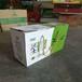 供甘肃食品纸箱和兰州食品纸盒价格