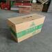 供兰州包装和甘肃包装纸箱