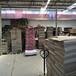 供西宁淘宝包装盒和青海淘宝纸箱生产