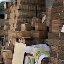 供西宁包装和青海包装纸箱制造