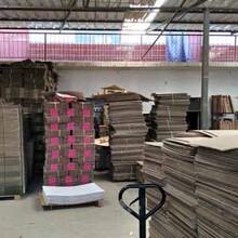 供乌鲁木齐纸箱和新疆纸箱子规格