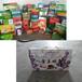 供甘肅紅古蔬菜紙箱和皋蘭蔬菜包裝廠報價