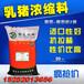 安徽乳猪预混料银龙饲料L616小猪饲料断奶料保育料