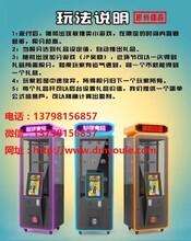 广州超强大脑游戏机厂家批发