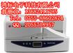 硕方SP650电缆标牌挂牌打印机