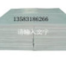 内衬塑料板,混料仓塑料板,硬板,聚丙烯(PP)板材7