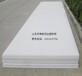 低价销售塑料板PE塑料板聚乙烯塑料板超高分子量塑料板3