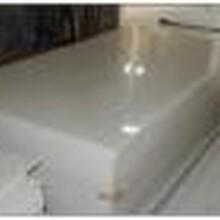低价销售塑料板PE塑料板聚乙烯塑料板超高分子量塑料板6