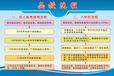 2018年广西函授学历(大专、本科)成人高考梧州报名悉知