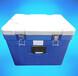 冷链运输药品保温箱-110L