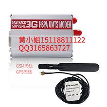華為3G調制解調器GSM9針串口USB接口內置MU709MU609模塊MODEM圖片
