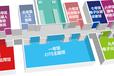 2018年亚洲国际消费电子展(CESASIA)