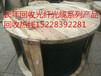 绵阳光缆回收厂家四川光缆回收厂家德阳光缆回收厂家