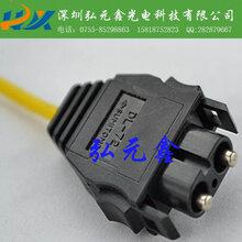 MELSECNET/H网络用光缆2-FOD-V(AS-B)室内型/DL-72ME200/250图片