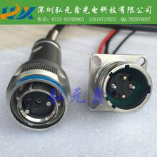 弘元鑫厂家直销J599系列2光2电混合光纤跳线图片