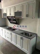 厂家提供全铝合金家具橱柜衣柜极极简门浴室柜铝型材直销图片