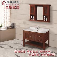 直销批发全铝合金家具浴室柜型材铝合金橱柜门板极简门型材图片
