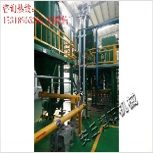 陶瓷粉无尘管链输送机管链输送设备厂家直销
