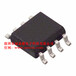 供應開關IC,單按鍵電子開關IC芯片,觸發ON/OFF功能-深圳市麗晶微電子