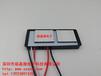 觸摸浴室鏡線路板,LED智能防霧衛浴鏡控制板,雙鍵觸摸調光PCBA方案開發-麗晶微電子