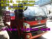 广元市国五单桥挖机平板运输车厂家直销