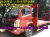昆明市国五拉6吨挖机平板运输车多少钱