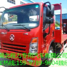 蚌埠市国五拉70挖机运输车惊爆价出售