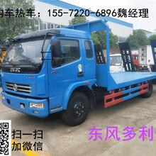 江苏省镇江市国五东风拉12吨挖机平板运输车厂家直销