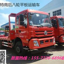 贵阳市国五解放拉15吨挖机平板运输车厂家直销
