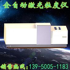 涂料粉体粒度分析仪,涂料激光粒度仪,涂料激光粒度分析仪,涂料粉体粒度仪