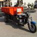 供应上海多功能货运三轮车自卸农用电三轮三轮车批发