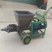 厂家直销快速砂浆喷涂机螺杆式高压砂浆喷涂机