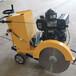 地面切割机厂家CT-400快速地面切割设备辽源切割机