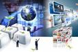 莱米科技:如何正确开展网络危机处理
