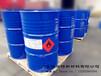 依斯特新材专业生产氟碳涂料/汽车原厂漆修补漆专用EEP(3-乙氧基丙酸乙酯)