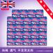 eyster卫生巾艾丝特卫生巾超薄卫生巾学生用22盒/箱
