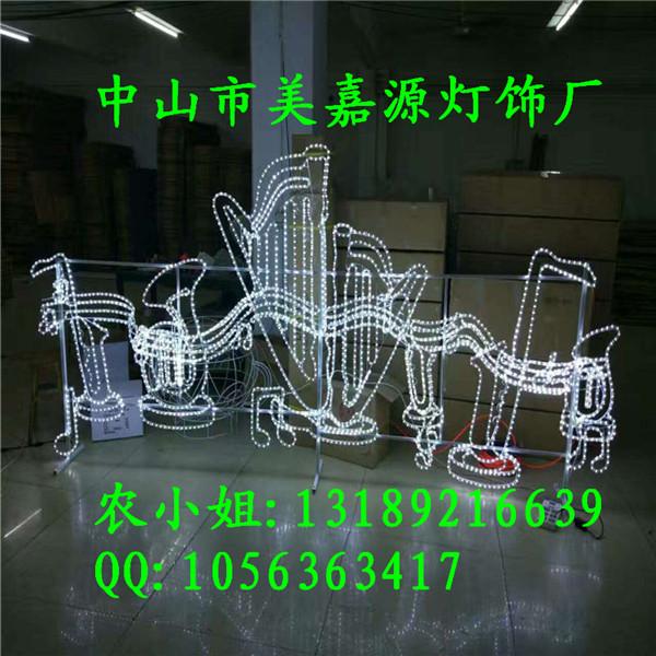 多来米发梭LED音符图案造型灯公园夜景灯光节LED跨街灯