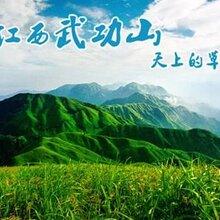 """6月30日武功山户外徒步-中国十大""""非著名""""山峰之一"""