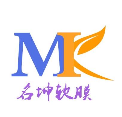 濟南名坤裝飾裝修工程有限公司