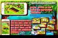 钱多农场系列游戏开发,各类游戏APP定制开发