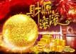 黑龙江中远天然气快速开户有奖-建党92周年向我党祖国母亲献礼!
