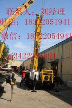 钻机高压泵50全套设备就在天津聚强找小刘图片