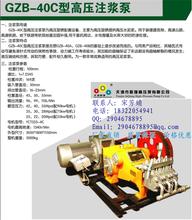 小架子高压旋喷钻机旋喷柱机全套设备及配件价格天津聚强高压泵厂图片