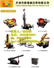单管高压旋喷机旋喷柱机全套设备及配件天津聚强高压泵厂图片