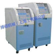 高品质耗低能的模温机当然选重庆搏佰机械
