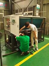 涂布机专用模温机上海模温机生产厂家厂家直销