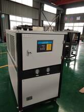 风冷式冷水机组生产厂家搏佰精机品牌