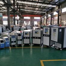 制造商直售淋膜机滚筒降温用冷水机--搏佰机械