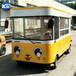 冰激凌水果蔬菜售賣車汽車移動餐車
