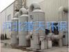 直销喷淋塔喷淋洗涤净化器喷淋设备酸碱废气处理设备
